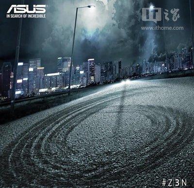 Asus-Zenfone-3-1-1.jpg