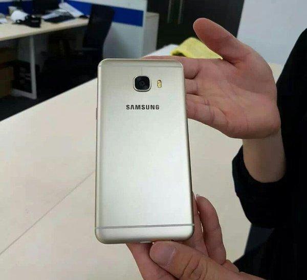 Galaxy-C5-1.jpg