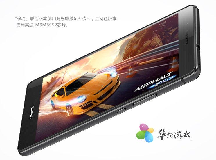 Huawei-G9-Lite-2.jpg