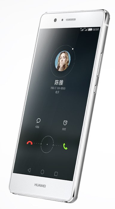 Huawei-G9-Lite-4.jpg