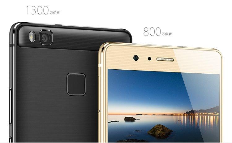 Huawei-G9-Lite-6