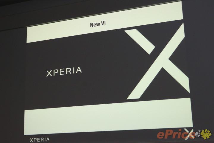 xperia_z2.jpg