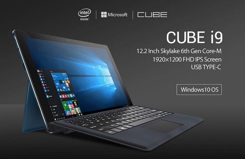 Cube-i9.jpg