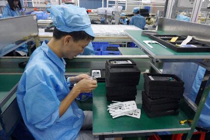 HomTom-fabrica-1.jpg