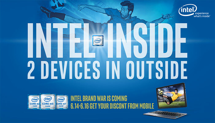 Intel inside promo