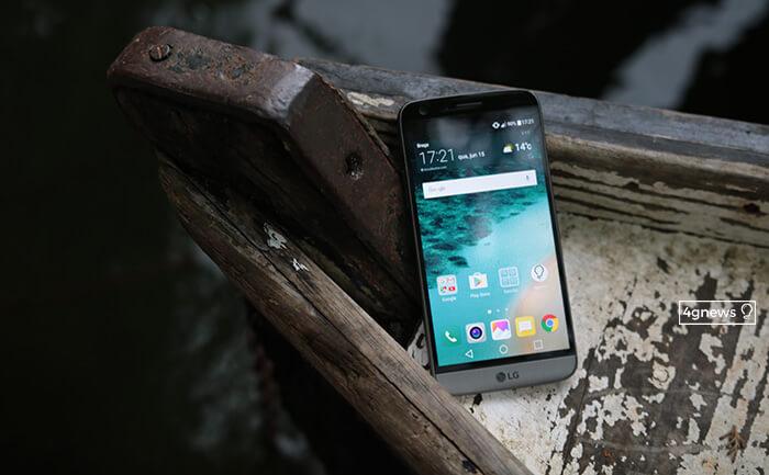 LG G5 4gnews 21