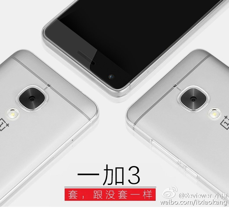 OnePlus-3-leak-with-a-case_6.jpg
