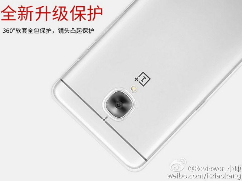Pictures-of-the-OnePlus-3.jpg-5.jpg
