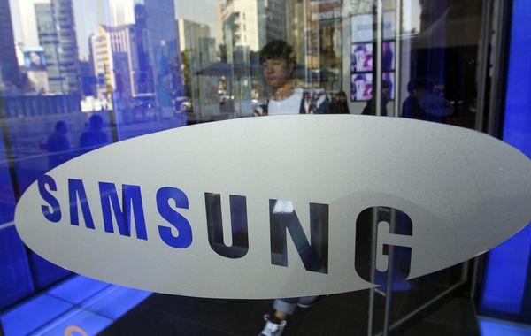 Samsung HQ Seoul