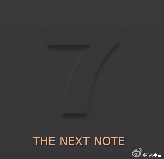 note7_tease