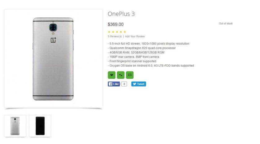oneplus-3-leak-840x466