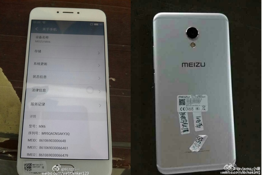 Front-and-back-of-the-Meizu-MX6-leaks