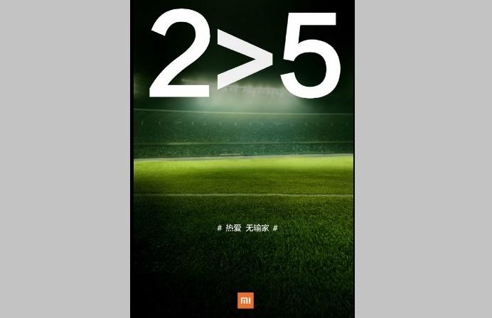 Xiaomi Mi Note 2 Teaser