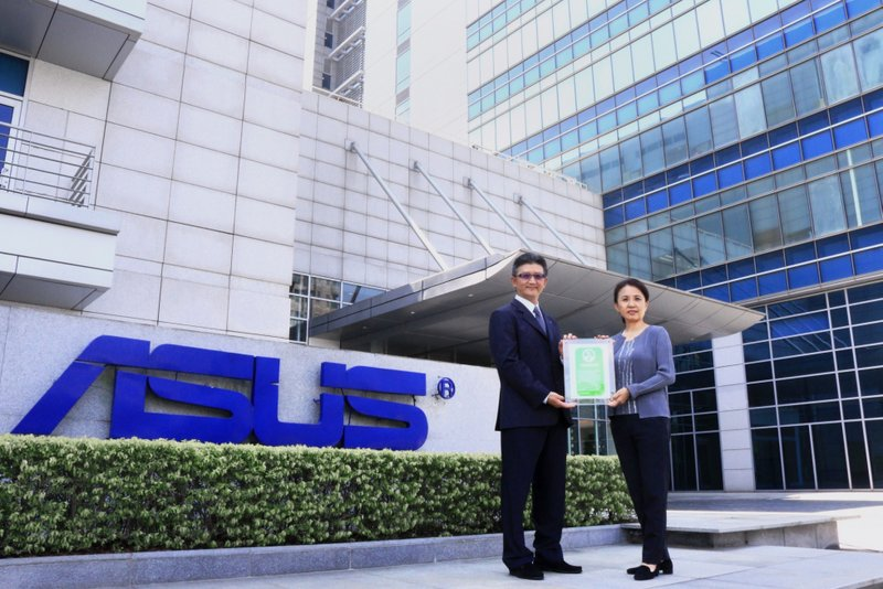 ASUS Chief Sustainability Officer Sandy Wei
