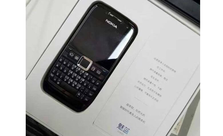 Meizu-invite-Nokia-E71