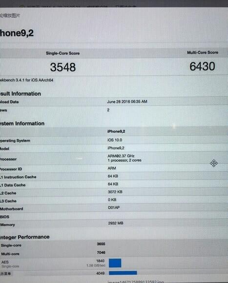 iphone-7-plus-benchmark