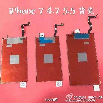 iphone7_screen