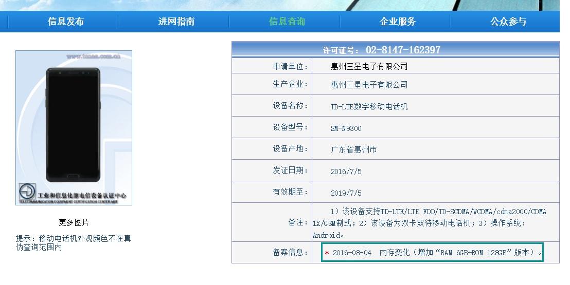 note-7-6gb-china-1