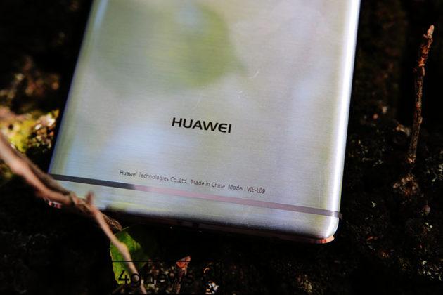 Huawei P9 Android atualização