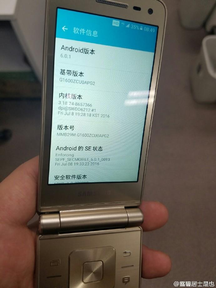 Samsung-Galaxy-Folder-2-from-all-angles-3.jpg