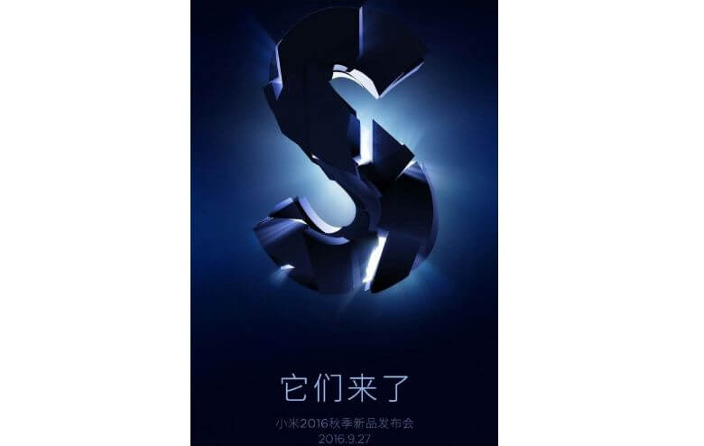 xiaomi-mi-5s-september-27-invite