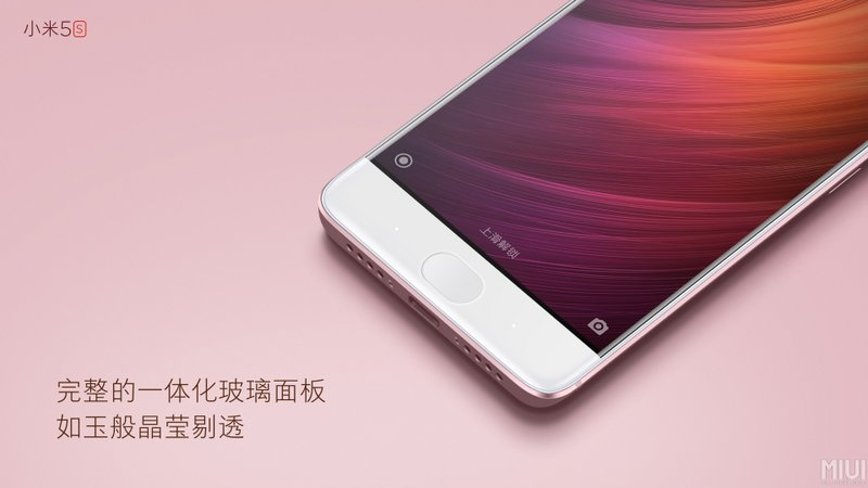 Xiaomi-Mi-5s-design-and-official-camera-samples-13.jpg