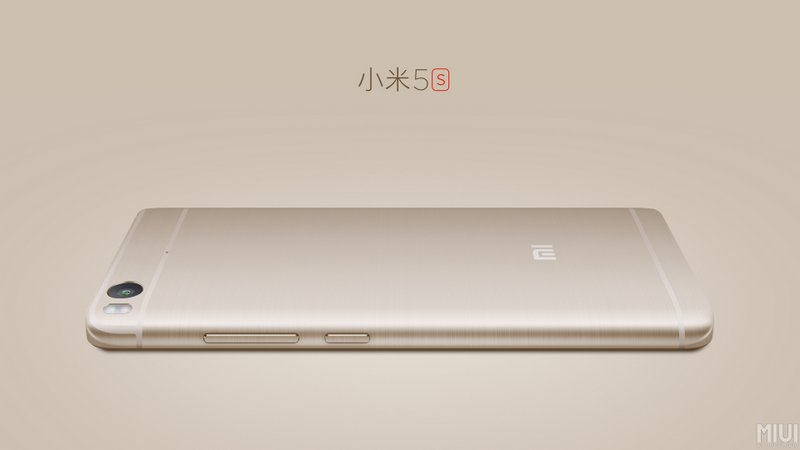 Xiaomi-Mi-5s-design-and-official-camera-samples-8.jpg
