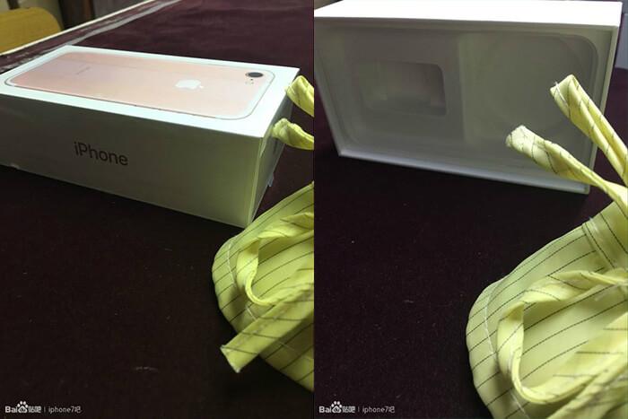 iPhone 7 caixa