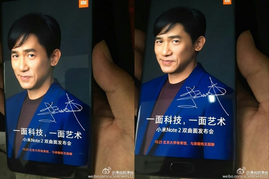 live-images-of-the-xiaomi-mi-note-2-appear
