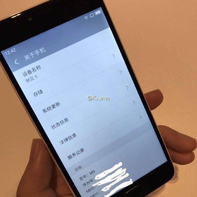 Meizu-M5-06.jpg