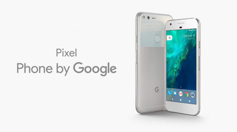 Pixel-announcement-840x469.jpg
