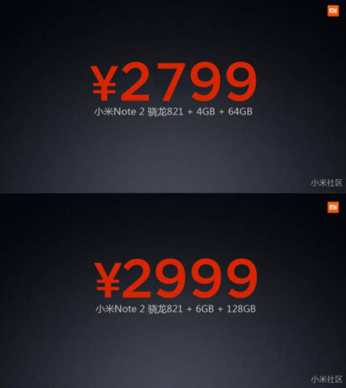 Pricing-for-both-variants-of-the-phablet.jpg.jpg