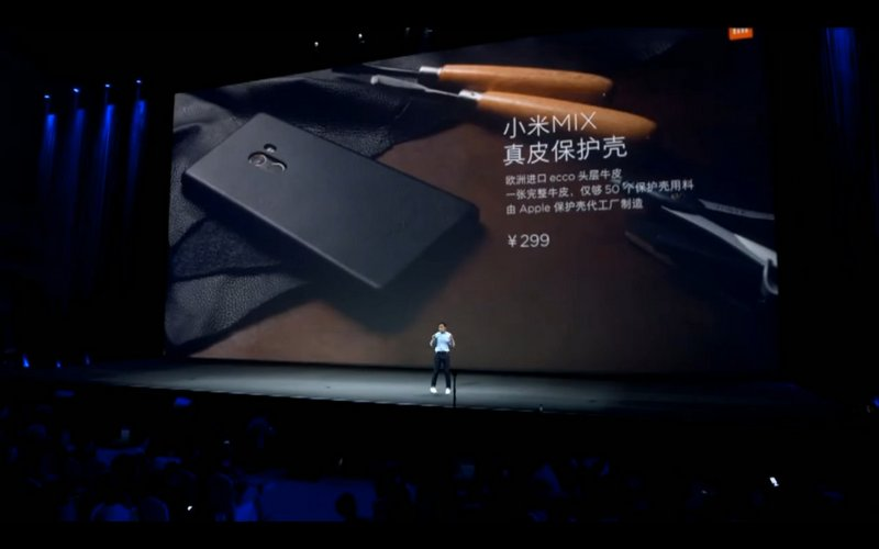 The-Xiaomi-Mi-MIX-goes-official-8.jpg