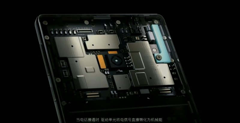 The-Xiaomi-Mi-MIX-goes-official-9.jpg