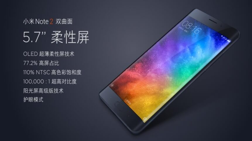 mi-note-2-display-1