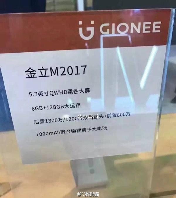 Gionee-M2017-Specs.jpg