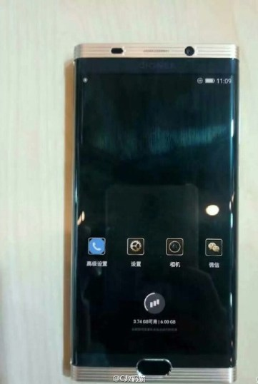 Gionee-M2017-display.jpg