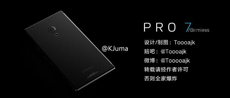 Meizu-Pro-7g.jpg