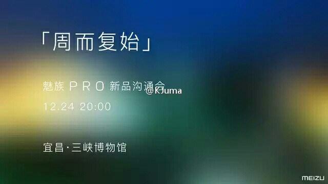 Meizu-Pro-7h.jpg
