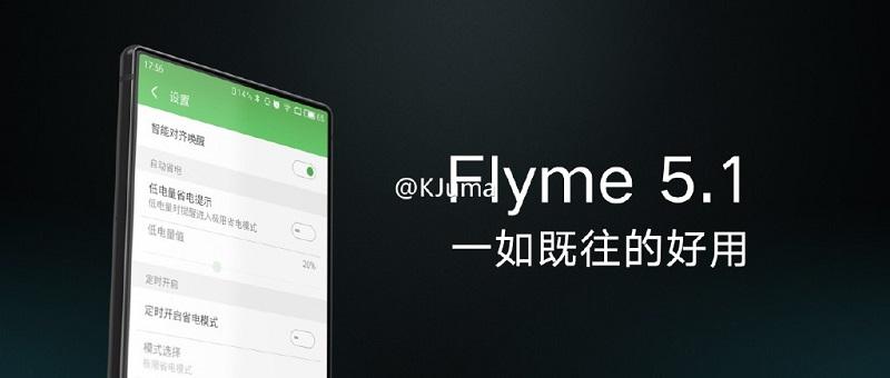 Meizu-Pro-7r.jpg