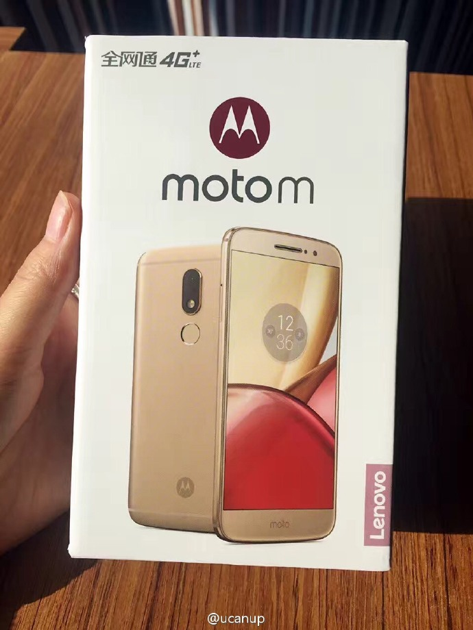 New-images-of-the-Motorola-Moto-M-and-the-retail-box-surface.jpg