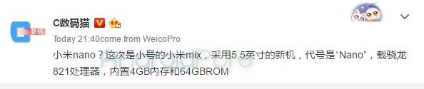 Xiaomi-Mi-Mix-Nano-Specs.png