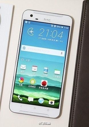 HTC-x10-4gnews-1.jpg
