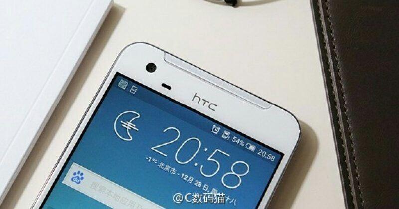 HTC-x10-4gnews-2.jpg
