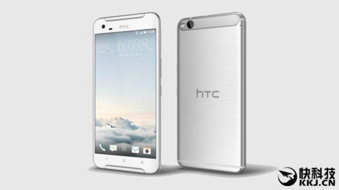 HTC-x10-4gnews-3.jpg