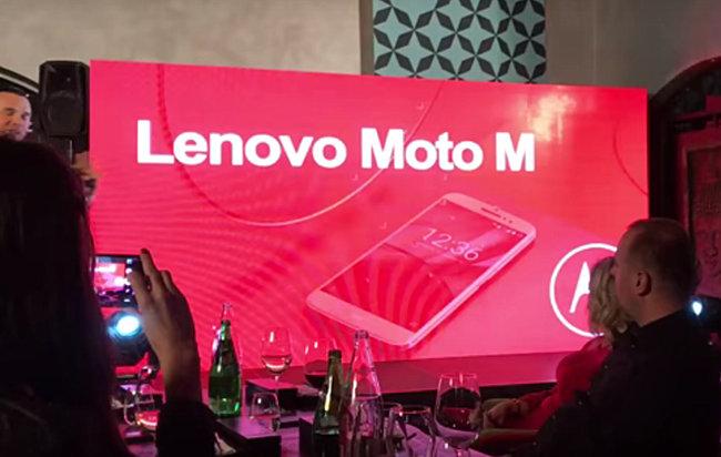Lenovo-Moto-M-4gnews.jpg