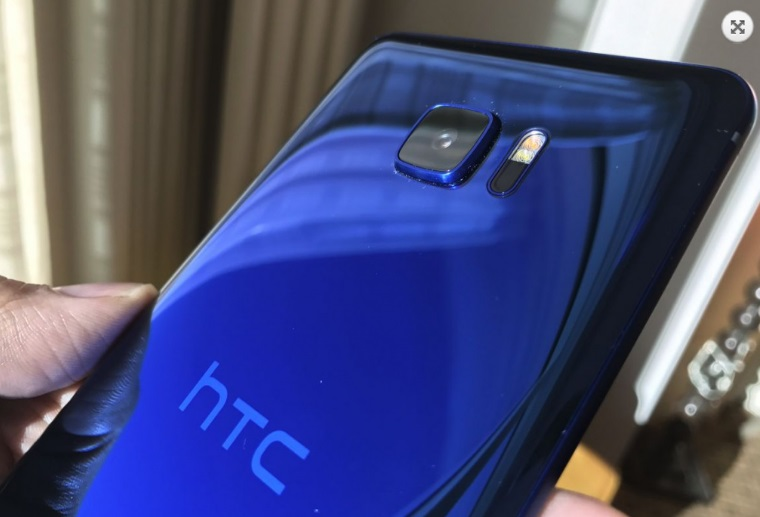 HTC-U-Ultra-photos5.jpg