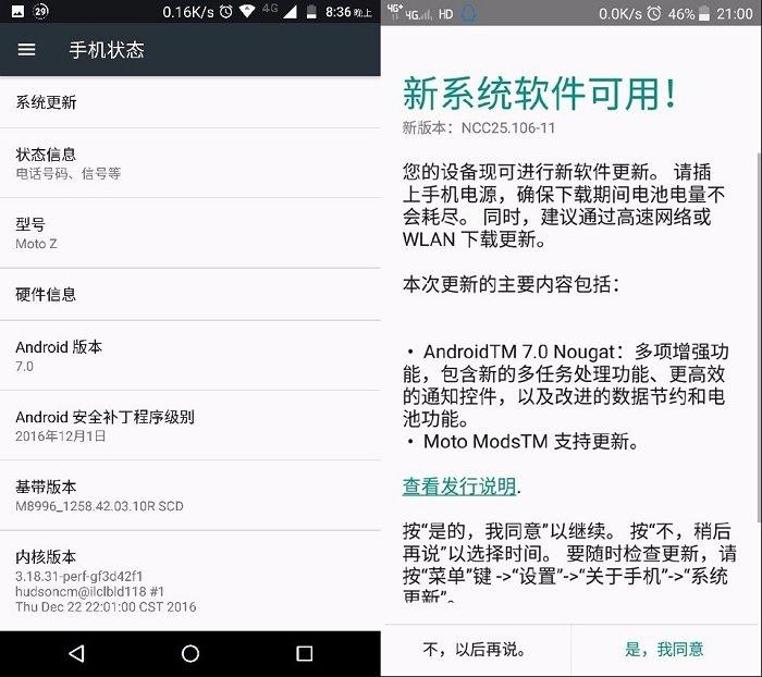 Moto-Z-Android-7.0-Nougat-4gnews.jpg