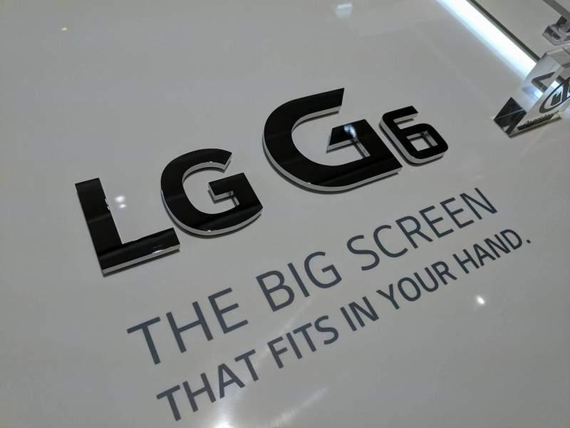 LG G6 LG G7