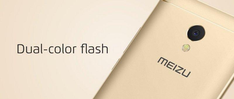 Meizu-M5s-4gnews-7.jpg